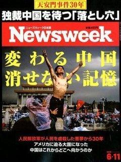 2019-6-2-2-Newsweek.jpg
