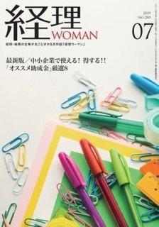 2019-6-4-keiri-woman.jpg