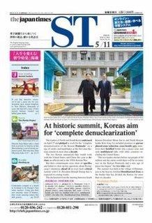 2018-5-2-Japan_Times_ST.jpg