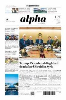 2019-11-5-Japan-Times-Alpha.jpg