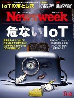 2019-11-5-Newsweek-J.jpg