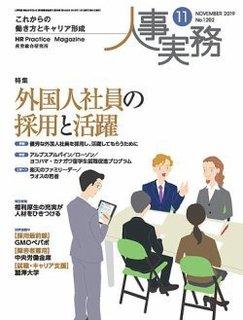 2019-11-9-1-jinjijitumu.jpg