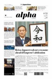 2019-4-2-Japan-Times.jpg