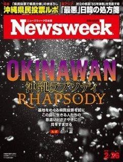 2019-4-Newsweek.jpg