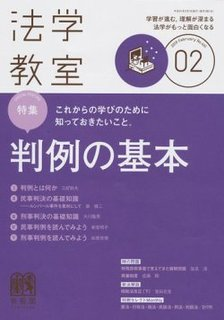 2019-4-hougakukyousitu.jpg