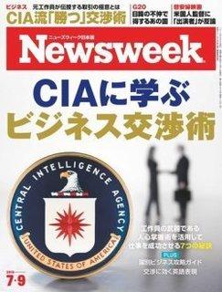 2019-7-1-Newsweek.jpg