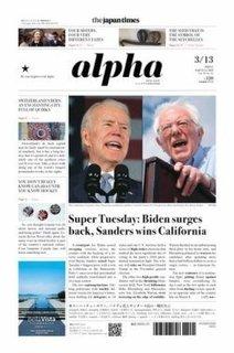 2020-3-2-Japan-Times-A.jpg